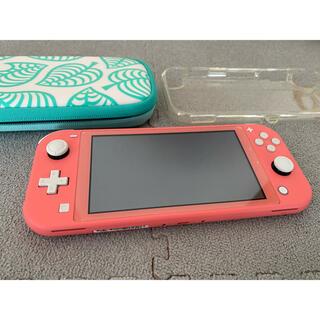 Nintendo Switch - Switchlight スイッチライト