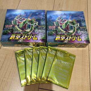 ポケモン - 蒼空ストリーム 2box