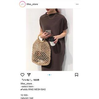 トゥデイフル(TODAYFUL)のTODAYFUL bag(かごバッグ/ストローバッグ)