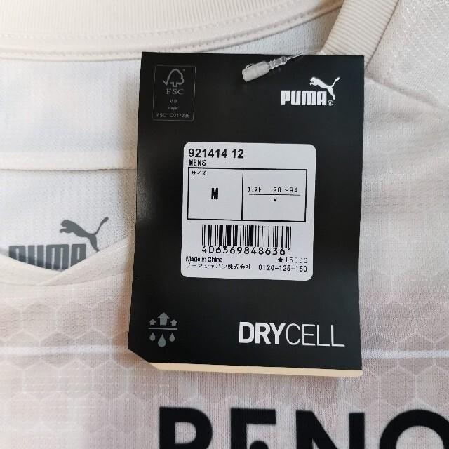 PUMA(プーマ)の川崎フロンターレ 国内正規品 2021年 アウェイユニフォーム 2nd PUMA スポーツ/アウトドアのサッカー/フットサル(ウェア)の商品写真