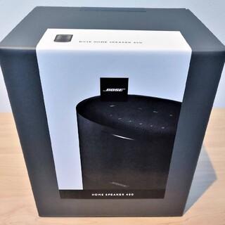 ボーズ(BOSE)のBose Home Speaker 450 新品未開封 スピーカー(スピーカー)