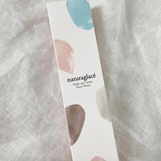 naturaglace - ナチュラグラッセ メイクアップクリーム ラベンダーピンク