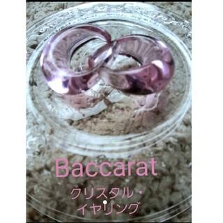 バカラ(Baccarat)のお値下げ!!バカラ イヤリング クリスタル イヤーカフ Baccarat(イヤリング)