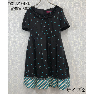 DOLLY GIRL BY ANNA SUI - ドーリーガール アナスイ 半袖 ワンピース  2 DOLLY GIRL
