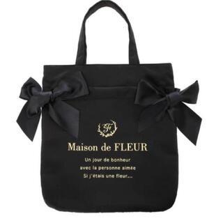 Maison de FLEUR - Madison de FLEUR ダブルリボントート フルール