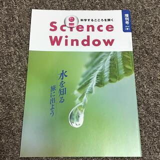 科学技術振興機構 2010春(専門誌)