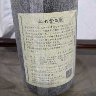 山小屋の蔵、焼酎、萬膳 1800mL(焼酎)