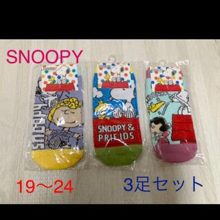 スヌーピー(SNOOPY)の靴下 ソックス SNOOPY スヌーピー 新品未使用(ソックス)