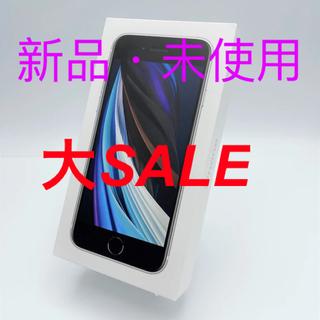iPhone - iPhone SE2(白、64GB、simフリー、新品、未使用、未開封)