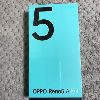OPPO - OPPO Reno5 A シルバーブラック SIMフリー DSDV対応