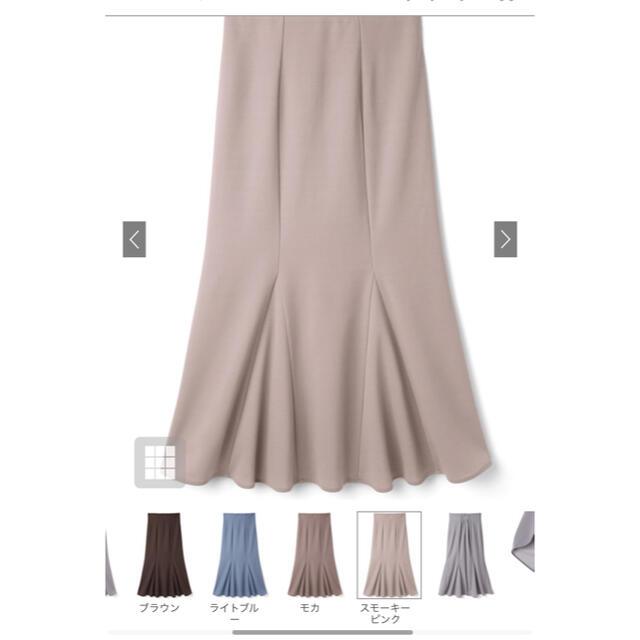 GRL(グレイル)のグレイル マーメイドスカート レディースのスカート(ロングスカート)の商品写真