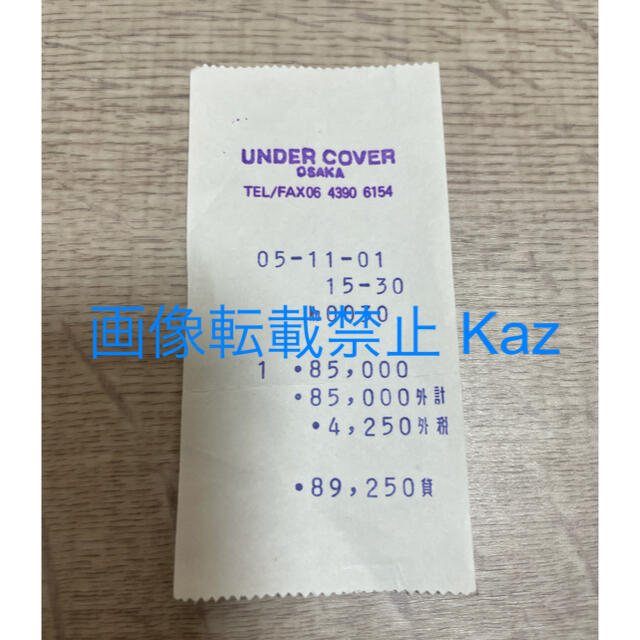UNDERCOVER(アンダーカバー)のUNDERCOVER 85デニム Mサイズ Indigo  メンズのパンツ(デニム/ジーンズ)の商品写真