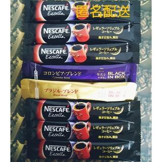 Nestle - スティックコーヒー ブラック BLACK IN BOX