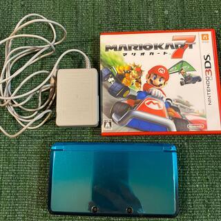 ニンテンドー3DS - 任天堂3DS アクアブルー マリオカート7 3DS セット