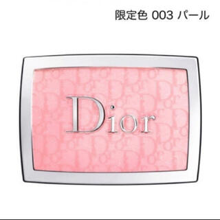 Dior - [新品・未使用品] ディオール ロージーグロウ 003 パール