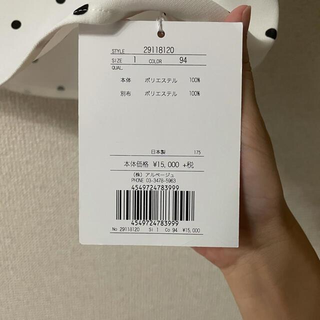 Apuweiser-riche(アプワイザーリッシェ)の【最終値下げ】水玉ブラウス レディースのトップス(シャツ/ブラウス(長袖/七分))の商品写真