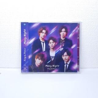 ジャニーズ(Johnny's)のMazy Night 通常盤(ポップス/ロック(邦楽))