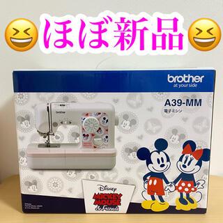 ブラザー(brother)のbrother ブラザー 電子ミシン A39-MM ミッキー&ミニー ディズニー(その他)