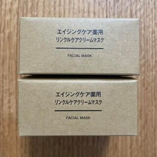 MUJI (無印良品) - 無印 エイジングケア薬用リンクルケアクリームマスク80gの2個セット