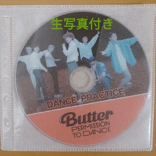防弾少年団(BTS) - bts dance practice DVD