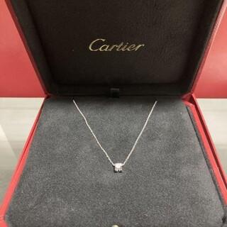 Cartier - 値下げ★Cドゥ カルティエ ダイヤ ネックレス