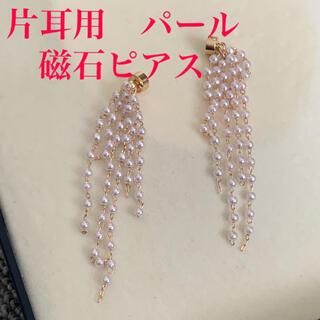 ミキモト(MIKIMOTO)のほぼ新品未使用 片耳用 ベビーパール 磁石ピアス(ピアス)