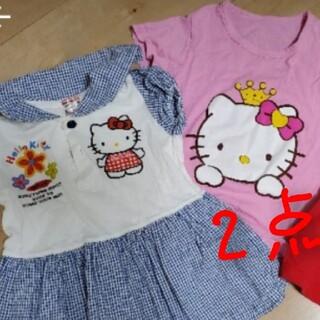 キティーちゃん 3枚セット ワンピース Tシャツ