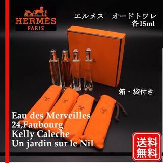 エルメス(Hermes)の美品 エルメス HERMES フレグランス セット オードトワレ 15ml×4本(香水(女性用))
