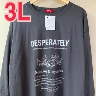 Disney - 新品 タグ付き ディズニー  101匹わんちゃん 長袖Tシャツ   3Lサイズ