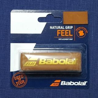 バボラ(Babolat)のバボラ ナチュラル グリップ ブラウン Babolat Natural Grip(その他)