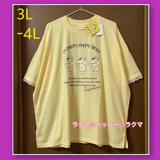 ポムポムプリン(ポムポムプリン)のポムポムプリン tシャツ 3L-4L 袖レース(Tシャツ(半袖/袖なし))