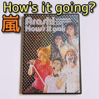 アラシ(嵐)の嵐 How's it going? 2003 DVD 美品! 大野智 櫻井翔(ミュージック)