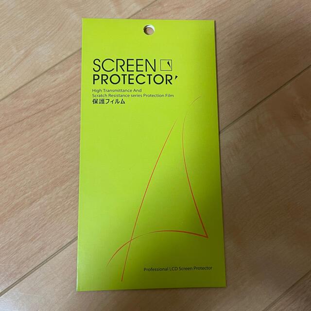 iPhone(アイフォーン)のiPhone12 mini 128GB SIMフリー 本体 パープル スマホ/家電/カメラのスマートフォン/携帯電話(スマートフォン本体)の商品写真
