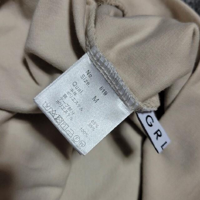 GRL(グレイル)のグレイル GRL スウェットパーカー ショートパンツ セットアップ M レディースのルームウェア/パジャマ(ルームウェア)の商品写真
