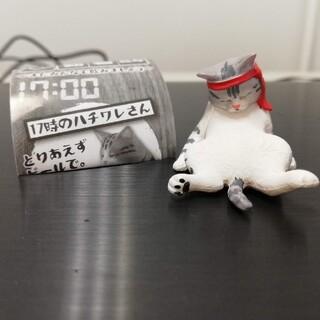 Takara Tomy - アフター5の動物たち