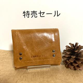 本革 折り財布 オイル牛革 メンズ お洒落 大容量 三つ折り財布(折り財布)