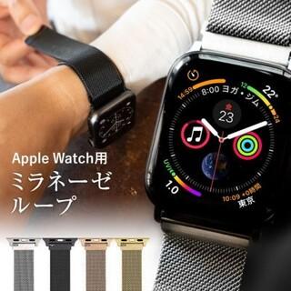 Applewatch 38/40mm 42/44mm アップルウォッチ バンド