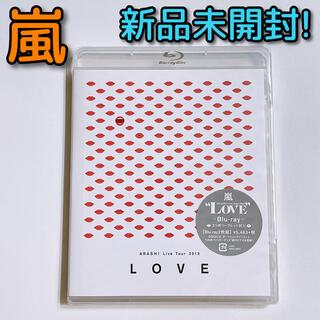 アラシ(嵐)の嵐 Live Tour 2013 LOVE ブルーレイ 新品未開封! 大野智(ミュージック)