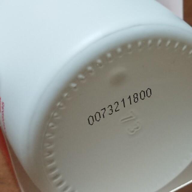 SK-II(エスケーツー)のSK-II  化粧水 コスメ/美容のスキンケア/基礎化粧品(化粧水/ローション)の商品写真