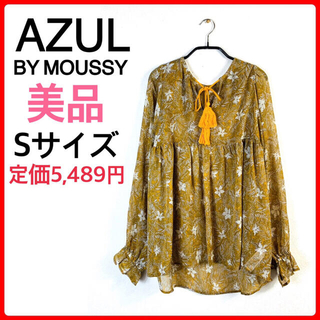 AZUL by moussy - AZUL BY MOUSSYアズールバイマウジー シフォンプリントスキッパーBL