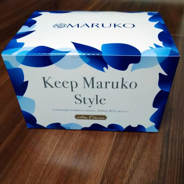 MARUKO(マルコ)のキープマルコスタイル  新品未使用 コスメ/美容のダイエット(ダイエット食品)の商品写真