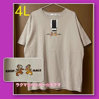チップアンドデール(チップ&デール)のチップとデール tシャツ 4L.(Tシャツ(半袖/袖なし))