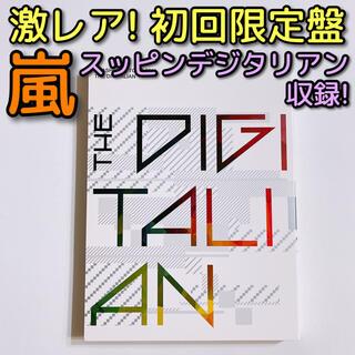 アラシ(嵐)の嵐 LIVE 2014 THE DIGITALIAN 初回限定盤 DVD 美品!(ミュージック)