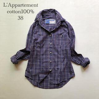 アパルトモンドゥーズィエムクラス(L'Appartement DEUXIEME CLASSE)の527アパルトモンドゥーズィエムクラスワイヤー襟コットン100%チェックシャツ紺(シャツ/ブラウス(長袖/七分))