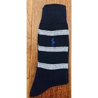 ポロラルフローレン(POLO RALPH LAUREN)のポロラルフローレン 靴下(ソックス)