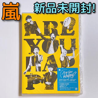 アラシ(嵐)の嵐 LIVE Are You Happy? 通常盤 DVD 新品未開封! 大野智(ミュージック)