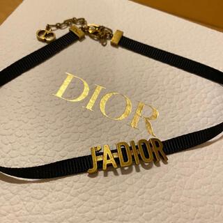 Christian Dior - クリスチャンディオール J'ADIOR チョーカー