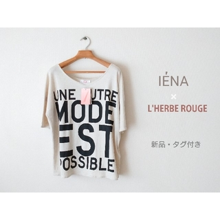 イエナ(IENA)の新品□IENAイエナ×L'HERBE ROUGEビッグ ロゴ Tシャツ(Tシャツ(半袖/袖なし))
