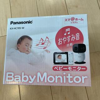 パナソニック(Panasonic)の【極美品】Panasonic ベビーモニター KX-HC705-W(その他)