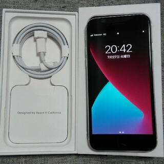 iPhone - Apple iPhone SE 第2世代 64GB SIMフリー デュアルSIM